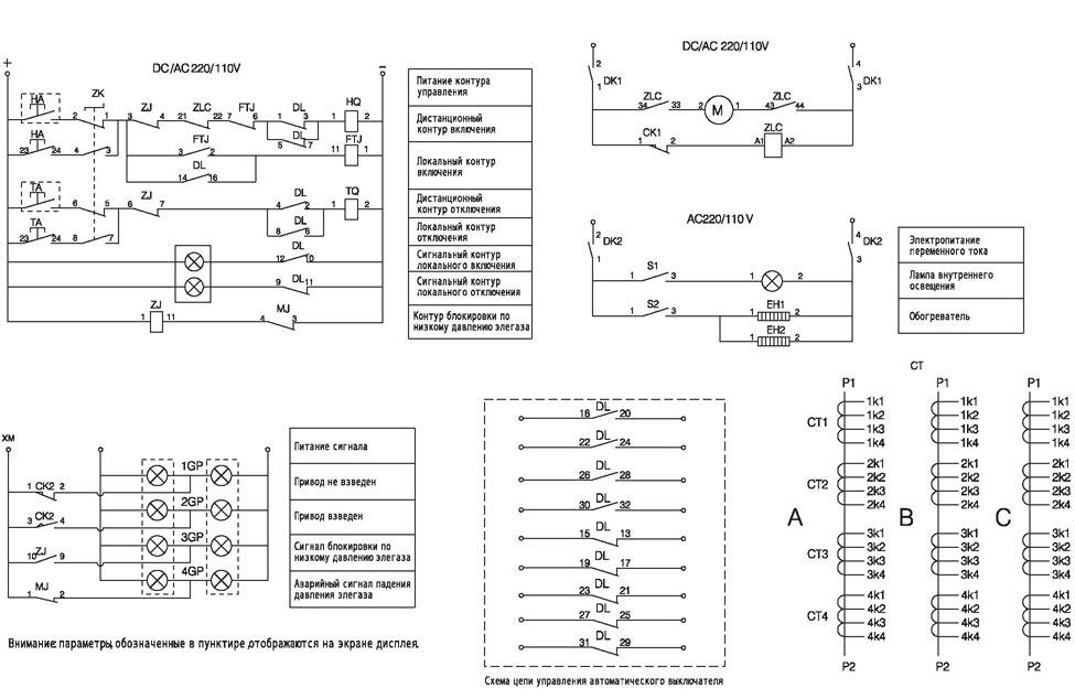 DK1-DK2 Вакуумный выключатель,